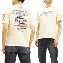ショッピングホンダ カミナリ Tシャツ KMT-161 ホンダ シビック 昭和 旧車柄 エフ商会 雷 メンズ 半袖tee オフ白 新品