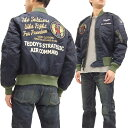 ショッピングed テッドマン TL2-160 L-2 フライトジャケット TEDMAN エフ商会 メンズ L2 ネイビー 新品