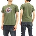 バズリクソンズ BR77930 Tシャツ Buzz Rickson's 東洋 メンズ ミリタリー 半袖Tee オリーブ 新品