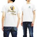 ショッピングシャツ バズリクソンズ BR78019 Tシャツ Buzz Rickson's 東洋 ミリタリー メンズ 半袖Tee ホワイト 新品