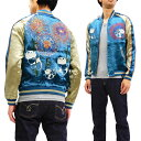 ジャパネスク スカジャン 3RSJ-039 花火にパンダ 刺繍 Japanesque メンズ スーベニアジャケット ブルー 新品