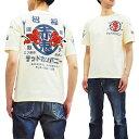 テッドマン Tシャツ TDSS-494 赤鬼 テッドカンパニー エフ商会 メンズ 半袖tee オフ白 新品