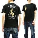 ショッピングメンズ テーラー東洋 Tシャツ TT78243 ベトナム 刺繍 スカT 東洋エンタープライズ メンズ 半袖Tee ブラック 新品