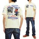 ショッピングTシャツ テッドマン Tシャツ TDSS-502 TEDMAN テドン バス釣り柄 エフ商会 メンズ 半袖tee オフ白 新品