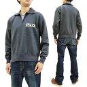 ショッピングネイビー バズリクソンズ BR68397 ハーフジップ スウェットシャツ USAFA Buzz Rickson メンズ 衿付きトレーナー #128ネイビー 新品
