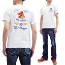 バズリクソンズ Tシャツ BR78516 レッドドラゴンズ Buzz Rickson 東洋 メンズ ミリタリー 半袖tee ホワイト 新品
