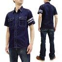 桃太郎ジーンズ デニムシャツ 06-085 メンズ 半袖シャツ GTB出陣ペイント ワークシャツ ID インディゴ 新品
