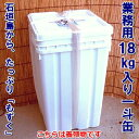 石垣島もずく・業務用一斗缶養殖物18kg入、送料無料常温半年OK【smtb-MS】