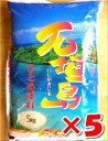 石垣島産ひとめぼれ25kg送料無料 【smtb-MS】5kg入り袋×5