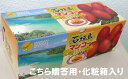 石垣島マンゴー1kg化粧箱入り(2〜3個入)送料無料【smtb-MS】冷蔵便発送