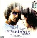 この商品のポイントです ボリウッド(インド映画)の正規盤サウンドトラックCDです。 この商品に関する情報です 音楽   Harris Jayaraj 映画出演者   Prakash Raj  Prakash Raj、他 曲名 1. REMO 2. KUMARI 3. GORA GORA 4. IYENGAAR GHARKI 5. CHORIHAI 6. STRANGER IN BLACK(THEME) この商品に関する注意事項です***  必ずお読み下さい  *** この商品は当店がインドから直接仕入れている正規版の音楽CDです。 パッケージに多少のダメージ(キズ、シワ、汚れ等)がある場合がございます。 ハード面での不具合点検(ケースの破損、ディスクの外観チェック等)のため、パッケージを開封することがございます。 またプラスチックケースの破損がひどい場合、同じ規格のものと交換して出荷することがございます。 ◆◆◆ アジア雑貨・インド雑貨のパインズクラブ ◆◆◆ 輸入雑貨>インド雑貨>音楽CD>インド映画音楽>ボリウッドミュージック この商品は例外的にメール便発送を承ります。詳しくは以下をご覧下さい。