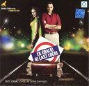 この商品のポイントです ボリウッド(インド映画)の正規盤サウンドトラックCDです。 この商品に関する情報です 音楽   Call、Sandesh Shandilya、Ankur Tiwari 映画出演者   Abhay Deol、Neha Dhupia、他 曲名 1. Laree Choote 2. Ekka Chauka 3. Bheegi Seeli Si 4. Akh (Film version) 5. Panga 6. Akh (Dance version) 7. Ekka Chauka (Title version) 8. Laree Choote (Remix) この商品に関する注意事項です***  必ずお読み下さい  *** この商品は当店がインドから直接仕入れている正規版の音楽CDです。 パッケージに多少のダメージ(キズ、シワ、汚れ等)がある場合がございます。 ハード面での不具合点検(ケースの破損、ディスクの外観チェック等)のため、パッケージを開封することがございます。 またプラスチックケースの破損がひどい場合、同じ規格のものと交換して出荷することがございます。 ◆◆◆ アジア雑貨・インド雑貨のパインズクラブ ◆◆◆ 輸入雑貨>インド雑貨>音楽CD>インド映画音楽>ボリウッドミュージック この商品は例外的にメール便発送を承ります。詳しくは以下をご覧下さい。