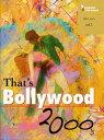 (M)変貌するゼロ年代のボリウッドを徹底検証!「That's Bollywood 2000's」