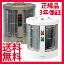 【即出荷】【送料無料】遠赤外線輻射式ヒーター 暖話室 IM-1000 遠赤パネルヒーター の通販