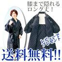 【即出荷】【あったか背ボア ロングはんてん】【送料無料・日本製】 [背ボア付き・裏キルト付き] 女性用はんてん