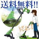 【即出荷】充電式草刈機【家庭用 急速充電式トリマー 草刈の助 TU-860】 【送料無料・代引手数料無料】