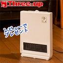 【スリーアップ 人感センサー付きセラミックファンヒーター ホワイト CH-1212S 1342218】【正規品】
