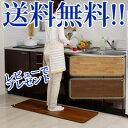 【即出荷】【ホットキッチンマット 130cm幅 SB-KM130 日本製】 【送料無料・代引料無料】 台所用電気マット 電気カーペット 足元マット