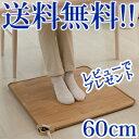 【即出荷】【ホットテーブルマット 60cm幅 SB-TM60】【送料無料】 ホットフローリングマット ホットカーペット 電気カーペット