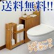 【スライドトイレラック ナチュラル CH-354】【送料無料】 トイレットペーパーラック トイレ収納ボックス スライドラック