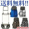 【ロルサー ショッピングカート NS-W double pocket&RS-LOGIC2 バッグ&2輪カート】 【送料無料・代引料無料】