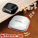 【正規品】【スリーアップ 自動床拭きロボット もこもこモップん RCT-1558】の通販
