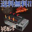 【送料無料】 【カセットボンベ式卓上型少煙 セラグリル ECGH-100J】 保証付 [焼肉ロースター BBQグリル カセット式 焼肉グリル 遠赤外線カセットコンロ]
