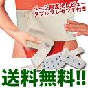 \ページ限定・カードケース付/ 【メディカルベルト 腰用磁気...