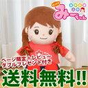 【即出荷】\ページ限定・カードケース付/ 音声認識人形 おしゃべりみーちゃん [おしゃべり人形] 【
