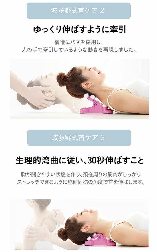 【即出荷】\ページ限定・カードケース付/ 【美...の紹介画像3