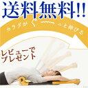 【送料無料】寝ながらぶらさがり健康器 [腰・背中・肩甲骨周りをしっかりストレッチ] ストレッチ器具