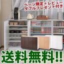 【送料無料】カウンター下収納キャビネット 幅120cm キッチンシリーズ