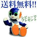【送料無料】タカラトミー もっとなかよしロビジュニア [ディアゴスティーニ オムニボット omnibot] ロビジュニアが進化! フレンドリーロボット 話すロボット しゃべるロボット/5月下旬入荷予定の画像