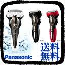 【送料無料】Panasonic パナソニック ラムダッシュ 3枚刃 ES-ST2P