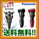 \ページ限定・カードケース付/ Panasonic パナソニ...