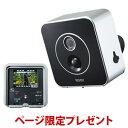 \ページ限定・カードケース付/ 【SDカード録画式液晶画面付きセンサーカメラ SD3000】 【送料無料】