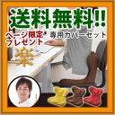 \ページ限定・カードケース付/ 【馬具マットプレミアムEX ...