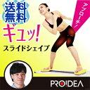 【即出荷】 【送料無料】スケルトアップ スケーティーゴールド...