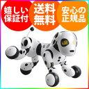 【即出荷】【送料無料・代引料無料】 イヌ型ロボット 電子ペット 小型犬 犬型ロボット ドッグロボット 小型犬 【タカラトミー ハロー!ズーマー ハーティーダルメシアン】
