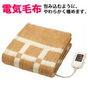 【即出荷】【電気毛布 SB-KG101】 電気敷き毛布 電気...