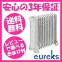 【即出荷】【送料無料・3年保証】【ユーレックス オイルヒーター RF12ES 通販限定モデル】 日本