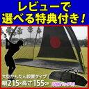 【即出荷】【収納袋付】【ゴルフトレーニングネット GN015】 ゴルフネット 練習ネット 練習用ネット 折りたたみ式 据置タイプ 大型 ゴルフ用ネット ゴルフ練習器具