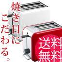 縦型トースター 【デロンギ ポップアップトースター TTM020J】【smtb-s】