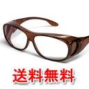 【即出荷】【送料無料】オーバーグラス拡大鏡【HOYA製レンズ オーバーグラス拡大鏡】国産の通販
