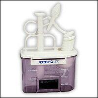 【即出荷】ハナクリーンEX[鼻洗浄器]温水シャワーで鼻すっきり!