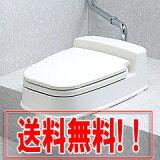 和式トイレを洋式に!リホームトイレ両用式2個セットの通販?!【smtb-s】