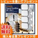 \ページ限定・カードケース付/ RISU スムース スタンドダストボックス4P ■送料無料・代引手数料無料■