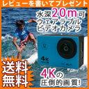 4Kウェアラブルビデオカメラレコーダー SPC-30 ■送料無料・代引手数料無料・1年保証■ 水中カメラ 水中撮影 アクション 4K 高画質 防水 WiFi