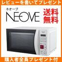 【即出荷】\ページ限定・カードケース付/ NEOVE ネオーブ マイコン電子レンジ NGM720A ■送料無料■