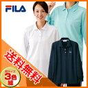 \ページ限定・カードケース付/ FILA 長袖ポロシャツ 同サイズ3色組 ■送料無料・代引手数料無料■